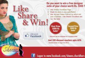 Win a free Designer Suite !