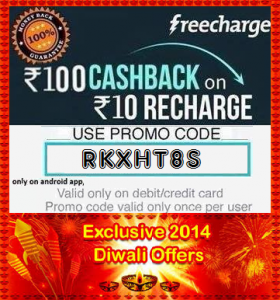 Diwali FreeCharge Offer