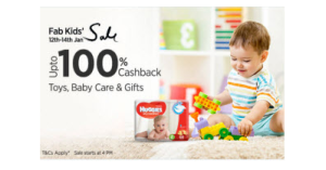 free baby product samples