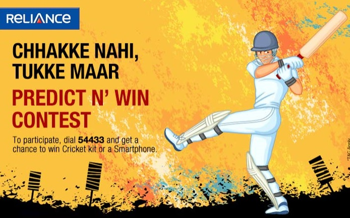 reliance predict n win contest