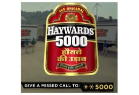 Share Your Stories & Get Free Prizes From Haywards 5000