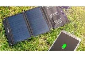 Solar Charger Sweepstakes Free 2K16 Samples