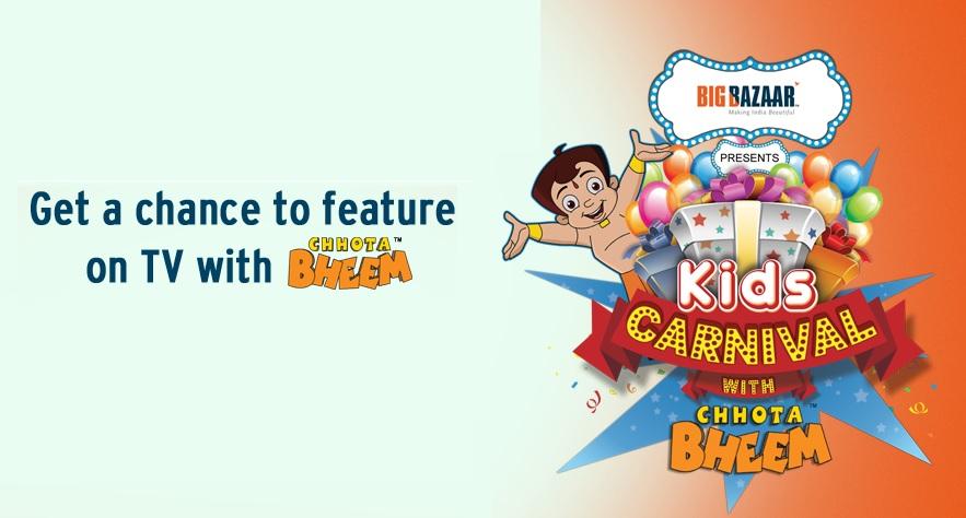 chotta bheem big bazarr samples 45