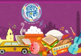 Online Food Ahare Bangla Contest Open For WB Users